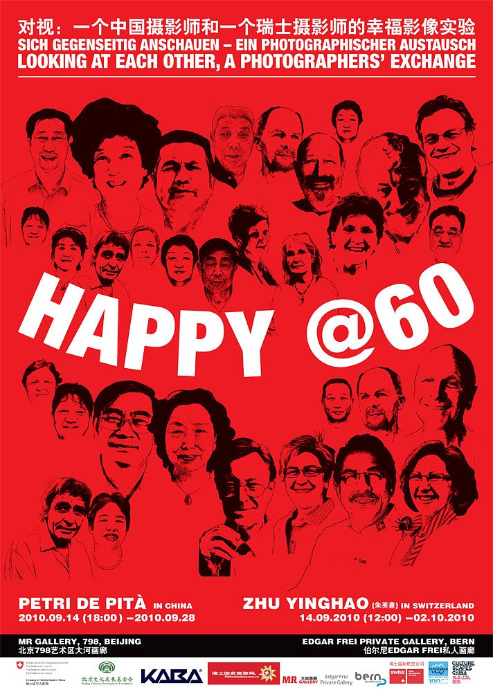 poster-happy60-web.jpg