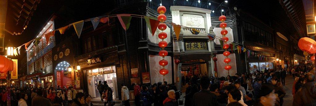 pano-night-street.jpg